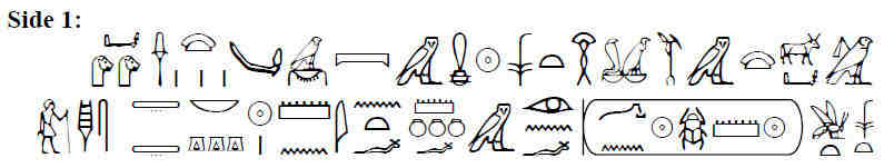 hieroglyphs on the Egyptian Obelisk - click to enlarge